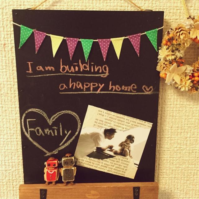 takakoさんの黒板