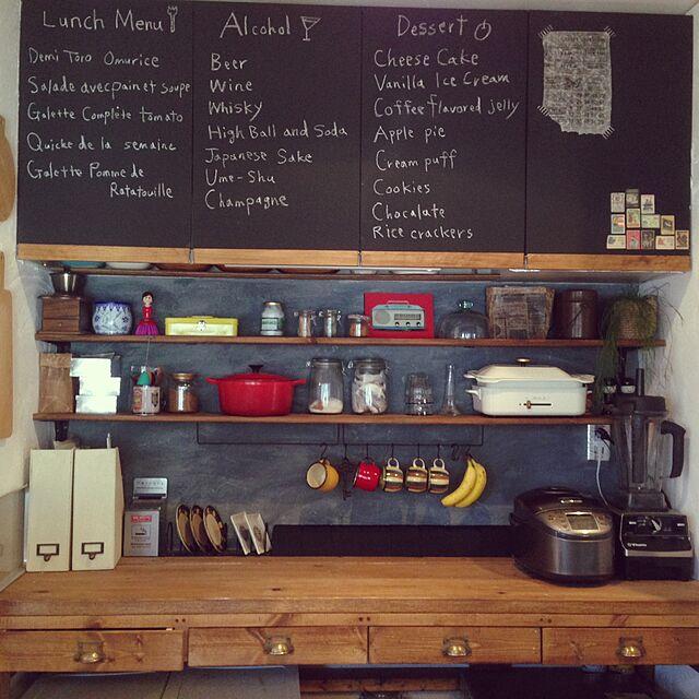 収納のカフェ風アレンジでお家カフェをワンランクアップ!