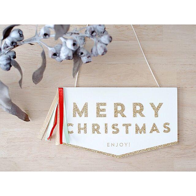 投稿してなくても応募OK☆RoomClipからのクリスマスプレゼント