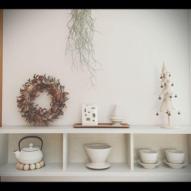 My Shelf,ルクルーゼ,南部鉄器カラーポット,無印良品 壁に付けられる家具,シンプル,リノベーション,シンプルライフ,ケイラー,クリスマスツリー,クリスマスリース yu3koの部屋