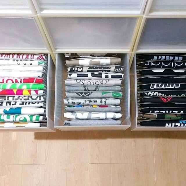 My Shelf,二世帯完全別離型,無印良品,PPケース,TATEMU,衣類収納,Tシャツ収納,収納,雑誌掲載,マート,Mart tsu-の部屋