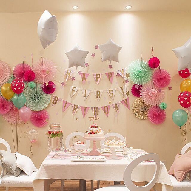 Lounge,ファーストバースデー,誕生日,誕生日パーティ,LED照明,パナソニック照明,美ルック,テーブルコーディネート,パナソニック,Panasonic,ピンク,ガーリー,プリンセス,パーティー,ママ友会 Panasonic_Sumu-Sumuの部屋