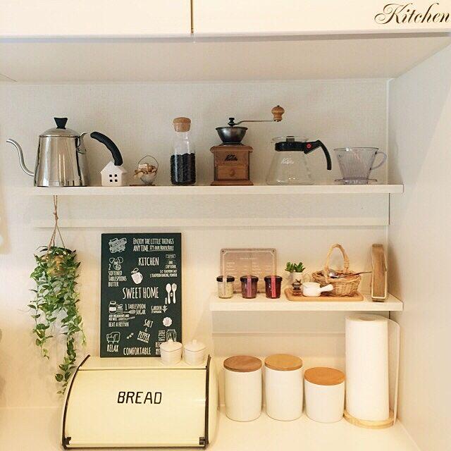Kitchen,Studio Clip,フェイクグリーン,ナチュラルキッチン,無印良品 壁に付けられる家具,リクシル,kalita,無印良品,セリア,コーヒーミル ka-naの部屋