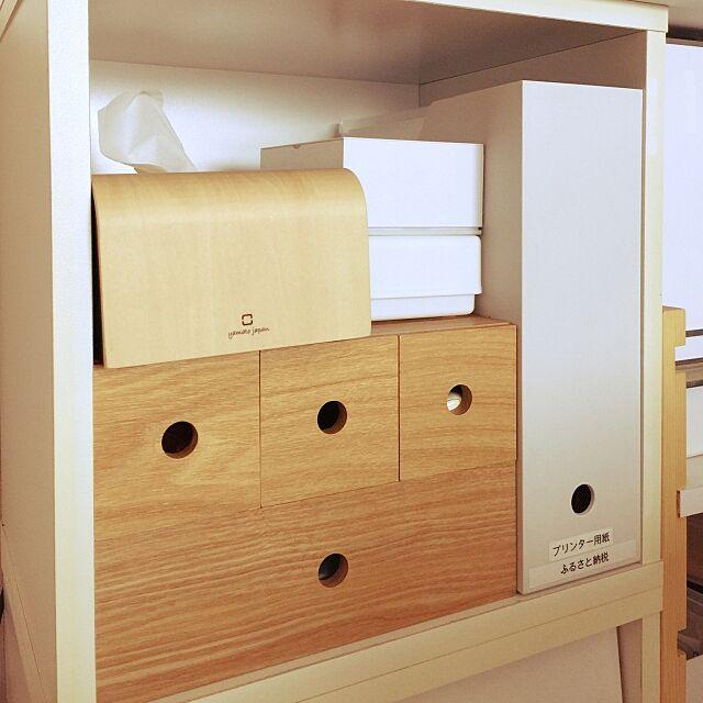 Lounge,文房具 収納,ウェットティッシュケース,ダイソーの粘土ケース,ヤマト工芸,無印良品 samaの部屋
