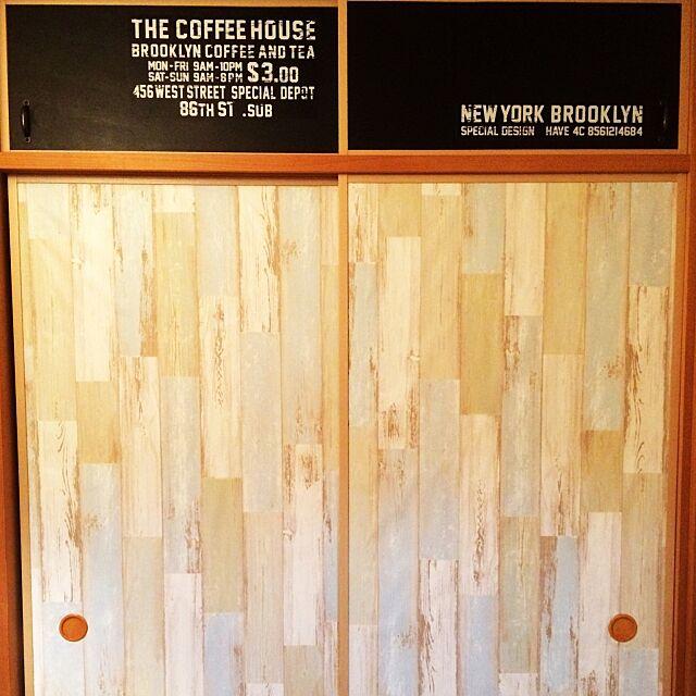 Lounge,初投稿,ランチマット,黒板シート,壁紙屋本舗,スクラップウッドの壁紙,ふすまリメイク,セリア,DIY,男前 junの部屋