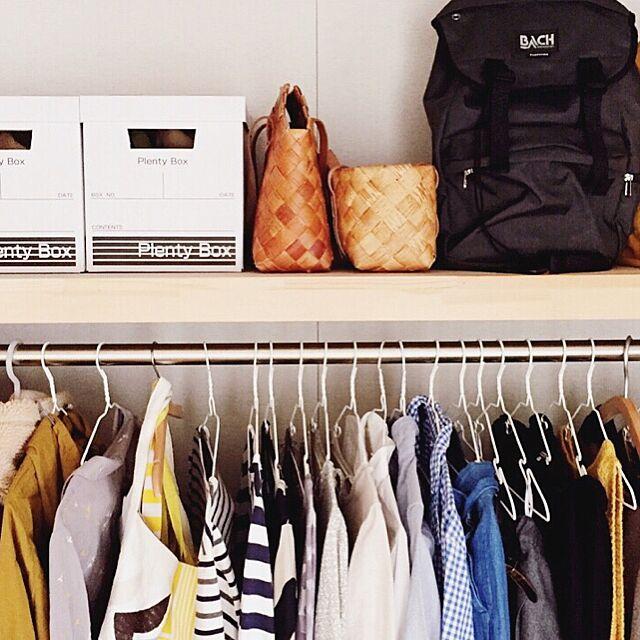 Overview,整理整頓,Plenty Box,クローゼット,お片付け,収納,セリア,ダイソー,シンプルライフ miyuriの部屋