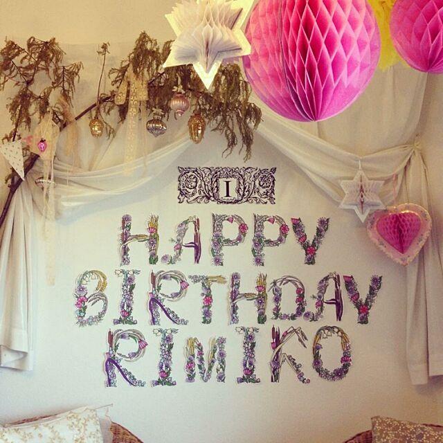 On Walls,誕生日飾り付け,誕生日,ペーパーポンポン,DIY,ドライフラワー,100均,ハンドメイド Rukoの部屋