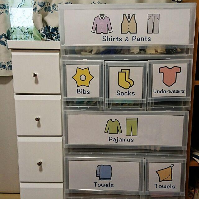 My Shelf,子供服収納,ラベル手作り,引き出し収納,初投稿 koringo2の部屋
