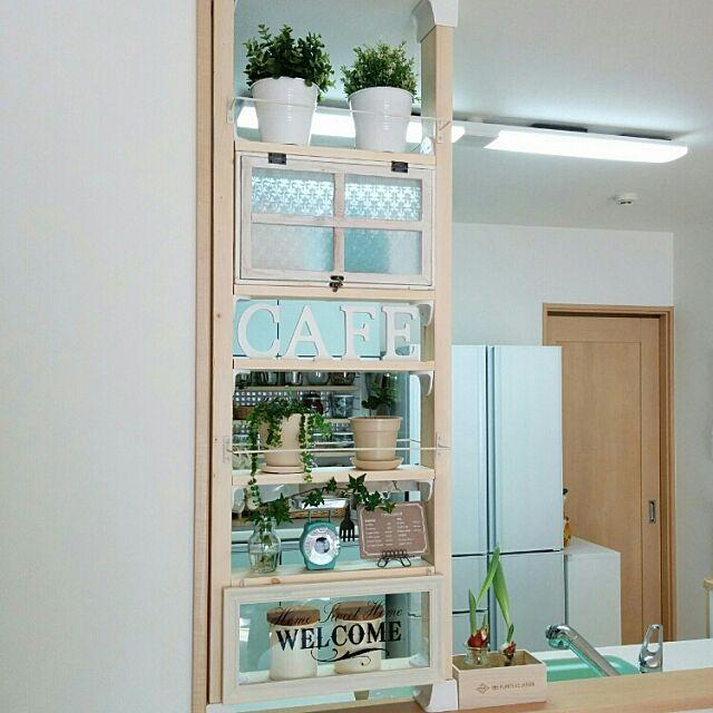 My Shelf,キッチンカウンター,ディアウォール,ディアウォール棚,ナチュラル,北欧,加工なし,カフェ窓,アルファベットオブジェ,グリーン,セリア,キャンドゥ,ダイソー,IKEA,キッチンスケール,フェイクグリーン,観葉植物,DIY,リメイク,ディアウォール DIY,100均,DIY棚 miyuの部屋