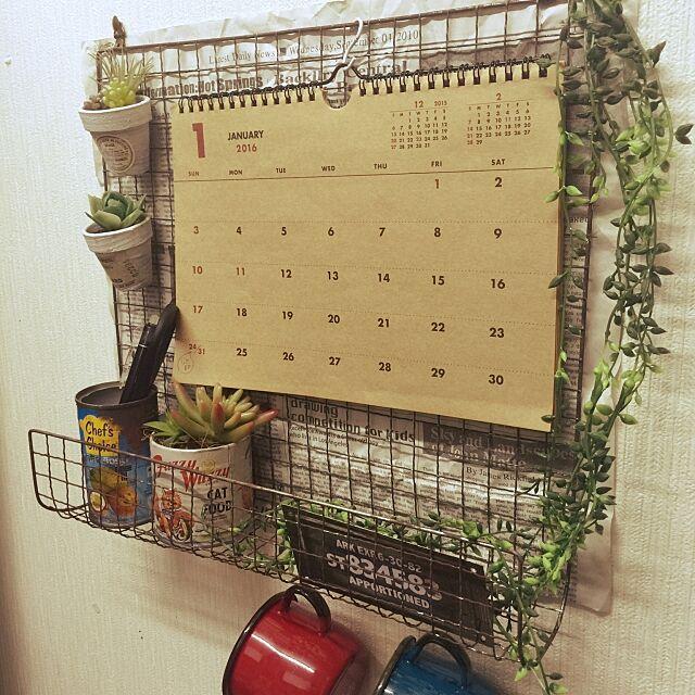 Kitchen,カレンダー,バーベキュー網,DIY,100均,セリア,ダイソー,フェイクグリーン,リメ缶 ryw11の部屋