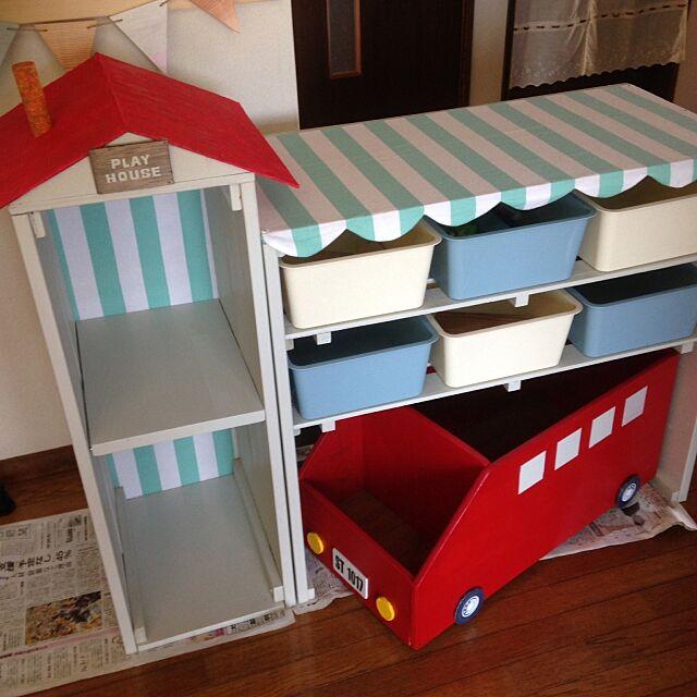 My Shelf,子供部屋 男の子,おもちゃ収納,スクエアボックス,DIY,ハンドメイド,北欧,カフェ風 chi-koの部屋