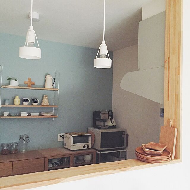 Kitchen,ルイスポールセン,無印良品,プラスマイナス0,ストリングシェルフ Emiの部屋
