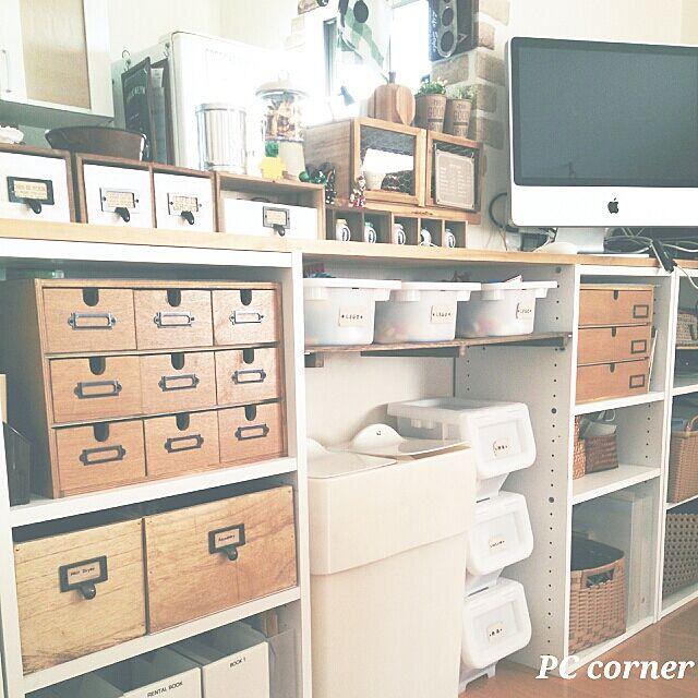 Lounge,パソコン,76組,DIY,DIY初心者,セリア,ダイソー,IKEA,おもちゃ収納,PCコーナー,キャリコPLUS Jr.,カインズ,カラーボックス,同じものを並べたい,引き出しが好き♡,初イイネ200超えありがとうございます☆ greenappleの部屋