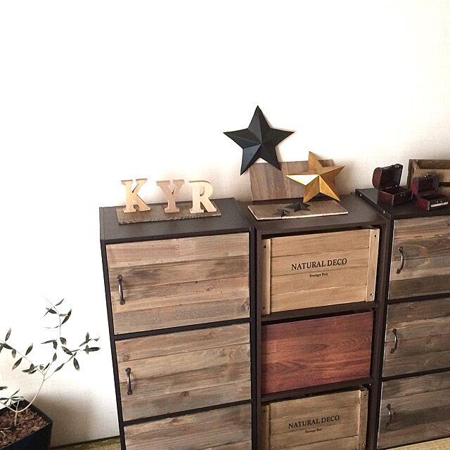 My Shelf,カラーボックスリメイク,カラーボックス,3Coins,コーナン,DIY,ニトリ,雑貨,手作り,セリア,観葉植物,星 u10youの部屋