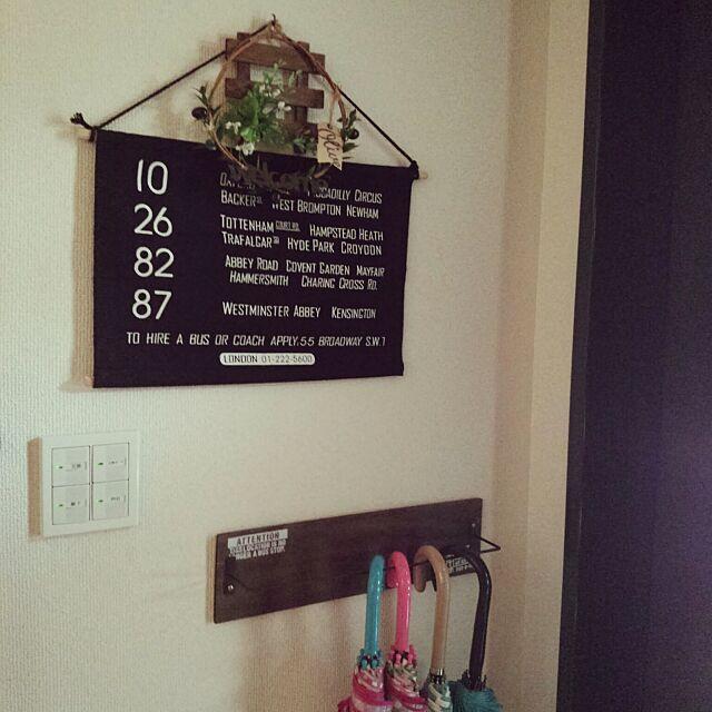 Entrance,狭い玄関,小さな家,3階建て,セリア,DIY,アイアンバー,ウォールナット,バスロールサイン,材料は全てセリア,かさ立て,かさ置き,かさ掛け,ミカヅキモモコ,かさかけ,RoomClip mag,RoomClip magに掲載されました,ありがとうございます♡ konorikoの部屋