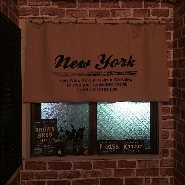 Entrance,カフェカーテン手作り,男前,ステンシル Septemberの部屋