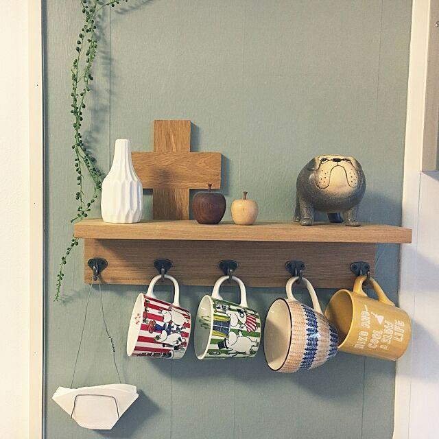 My Shelf,niko and… ,リサラーソンのブルドッグ,狭小住宅,無印良品,無印良品 壁に付けられる家具,100均,ダイソー,セリア,北欧インテリア,ミニマリストになりたい masamasaの部屋