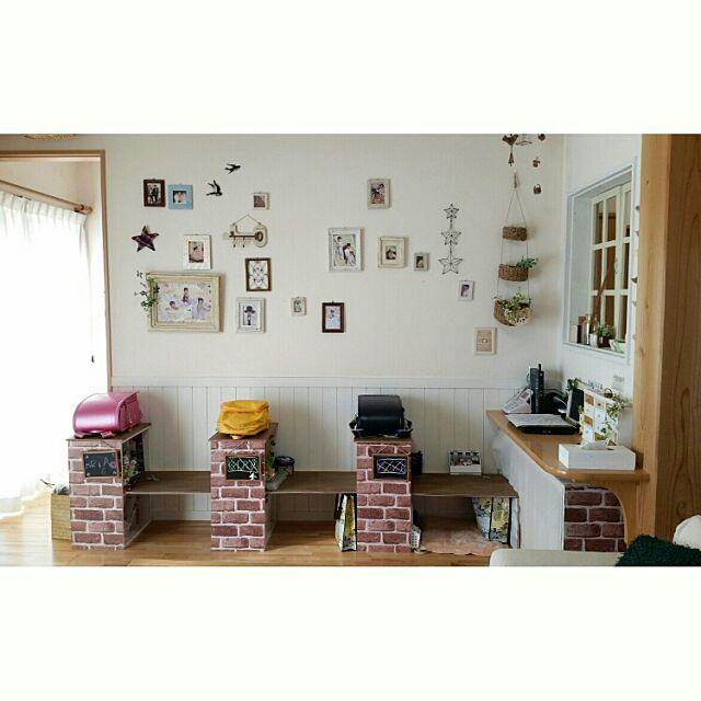 Lounge,カラーボックスリメイク,子供の机,DIY,リメイク,セリア,いいね、お返しができなくてごめんなさい。,いつもいいね、ありがとぅございます♡,こどもと暮らす。 aminchanの部屋