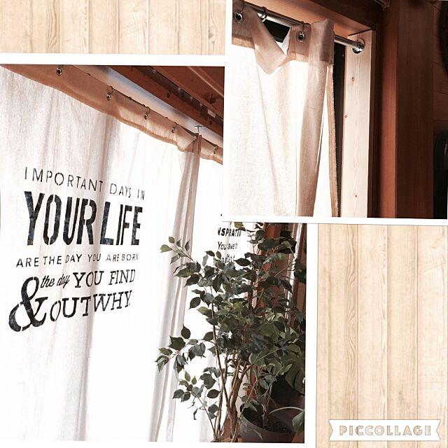 Lounge,ステンシル,DIY,カフェ風,木の家,男前,カーテン 手作り,リネンカーテン,ニトリ,フェイクグリーン mamyuの部屋