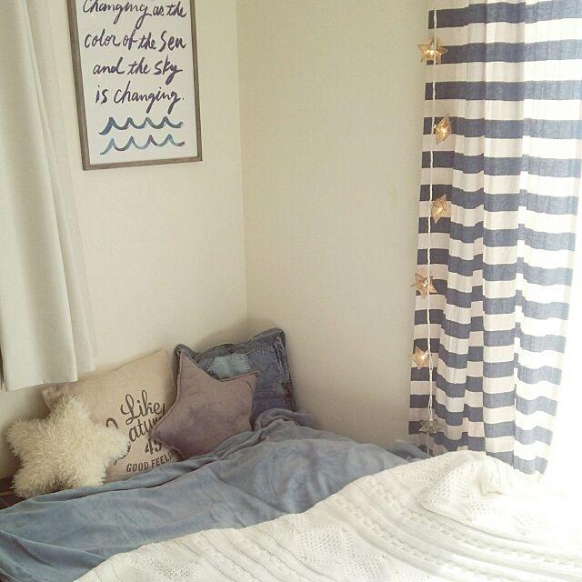 Bedroom,寝室,西海岸インテリア,ナチュラル,海を感じるインテリア,カリフォルニアスタイル,BONBONHOME,ボンボンホーム,カーテン,パーフェクトスペース,フランフラン,ジョージズ,George's,Francfranc,ベルメゾン,星,スター,間接照明 loveの部屋