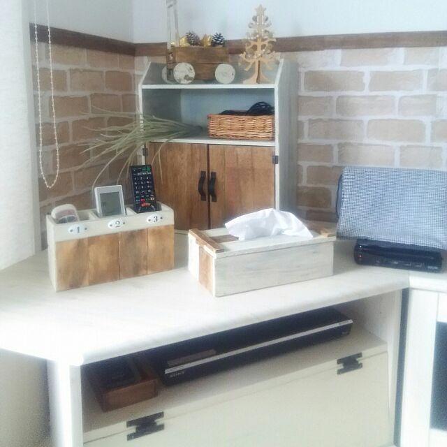 My Shelf,レンガシート,ティッシュボックスDIY,リモコン入れ,DIY,DIY棚,ミーツ,カート形プランターボックス,セリア,ダイソー,テレビ横 flannel.の部屋