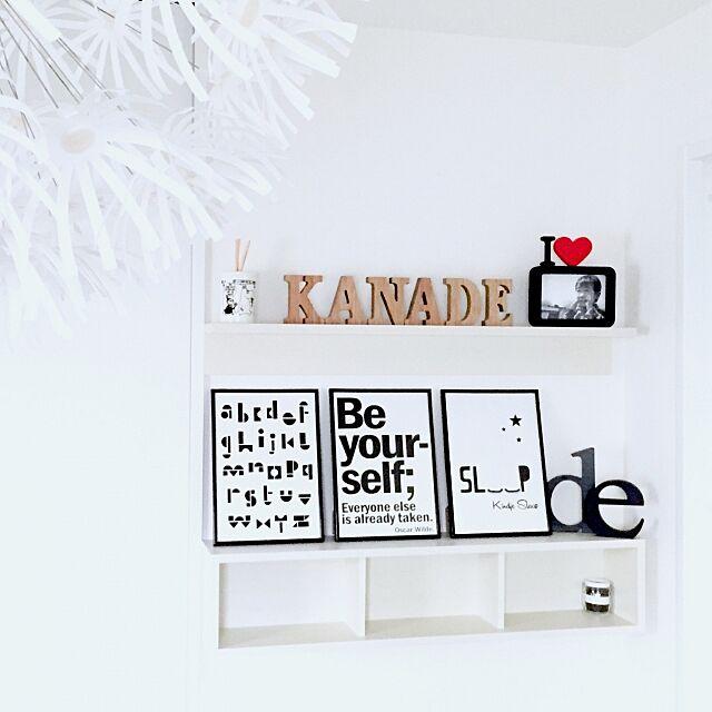 My Shelf,Umbra,3Coins,自作アート,アートフレーム,MASKROS,無印良品,壁に付けられる家具,子供部屋,モノクロ,狭小住宅,ミニマルモダン,IKEA,モノトーン,アルファベットウッド Akiの部屋