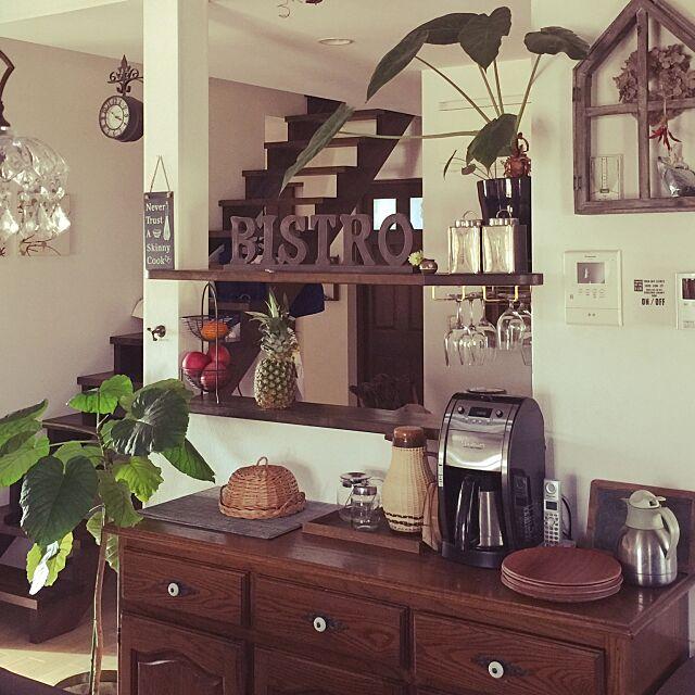 My Shelf,クイジナートコーヒーメーカー,コーヒーミル,コーヒーメーカー,くだもの,おうちcafe,カフェ風,雑貨,見せる収納,男前,観葉植物 shio2772の部屋