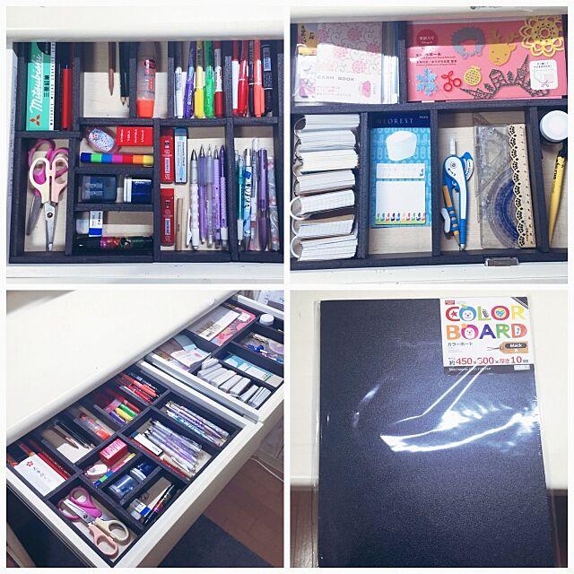 My Desk,学習机の引き出し,カラーボード,文房具収納,シンプルナチュラル,団地 kusuttoの部屋