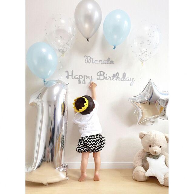 On Walls,バルーン,コンフェッティ,バースデー,誕生日飾り付け,誕生日,1歳の誕生日,1歳,赤ちゃんのいる暮らし,こどもと暮らす。,マイホーム,かぼちゃパンツ,デコレーション,ハンドメイド,セリア yu-rinの部屋