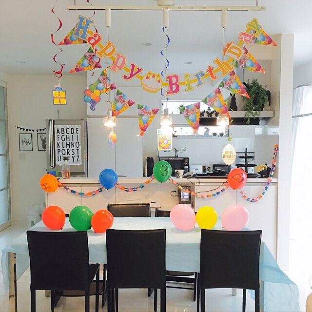 Overview,誕生日飾り付け,誕生日,白黒雑貨,白黒,タイガーコペンハーゲン,白黒病,フェイクグリーン,海外インテリアに憧れる,モノトーン,ホテルライク,こどもと暮らす。,白黒インテリア,IKEA,Francfranc,100均,モノトーンインテリア,キャンドゥ,風船ディスプレイ ma-の部屋