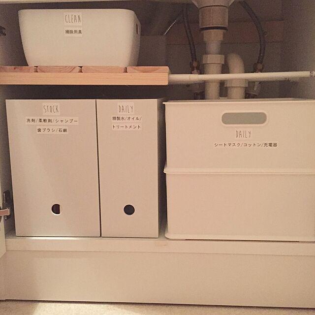 Bathroom,加工なし,無印良品,賃貸,生活感,DIY,整理整頓,収納見直し,洗面台下収納 chunの部屋