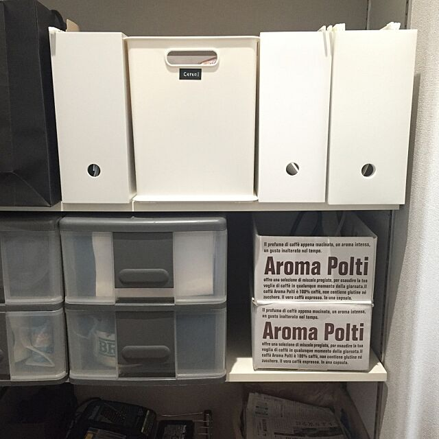 My Shelf,まだ途中,書類収納,ファイルボックス,カインズ,無印良品,収納,パントリー,ニトリ,NITORI,アロマポルティ chobiの部屋