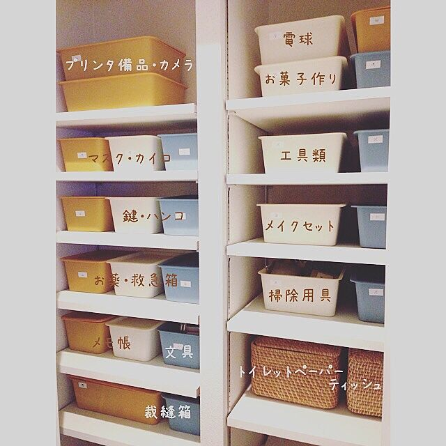 My Shelf,パントリー,ダイソー,スクエアボックス,スッキリ暮らしたい,シンプルな暮らし,IG→peter_man2 mamaの部屋