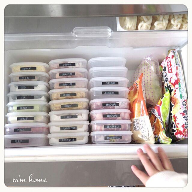 Kitchen,冷凍食品,整理収納,タッパー収納,seria,冷蔵庫収納,冷凍庫収納,セリア,収納,100均,マイホーム,インスタやってます!,Instagram→m_m_home m_m_homeの部屋