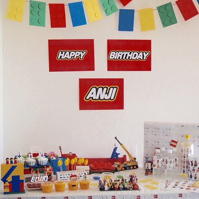 My Desk,ガーランド,レゴ,LEGO,誕生日,パーティー,バースデーパーティー,誕生日飾り付け,パーティーディスプレー,こどもと暮らす。 romimushiの部屋