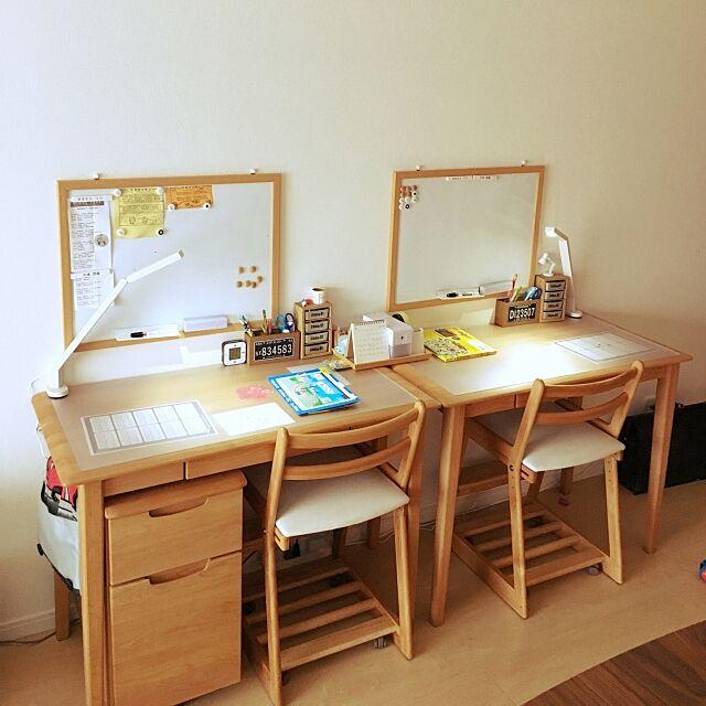My Desk,デスクライト,無印良品 デスクライト,無印良品,学習机,子供と暮らす,定点観測,シンプルナチュラル,賃貸でも諦めない! myurin.comの部屋