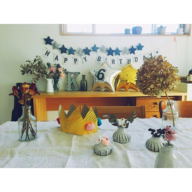 My Desk,ガーランド,誕生日,ナチュラル,植物,雑貨,シンプル,子供と暮らす。,セリア,ドライフラワー komakiの部屋