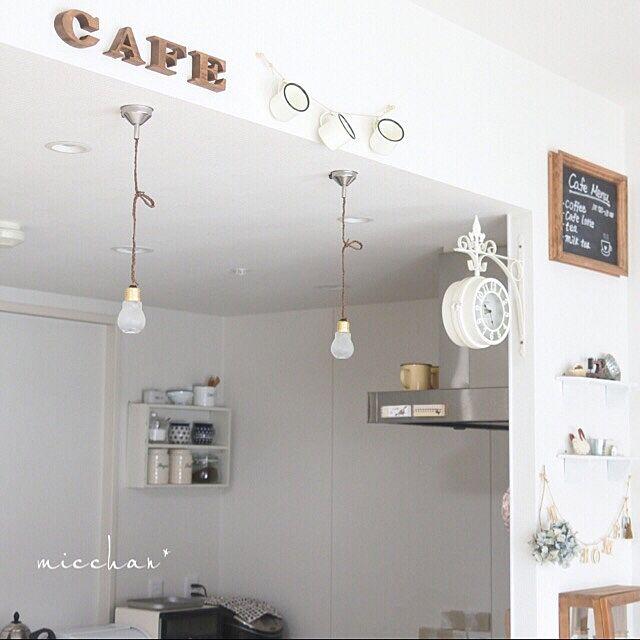 Kitchen,ペンダントライト風,カフェ風キッチン,電球型ボトル,電球ボトル,セリアリメイク micchanの部屋