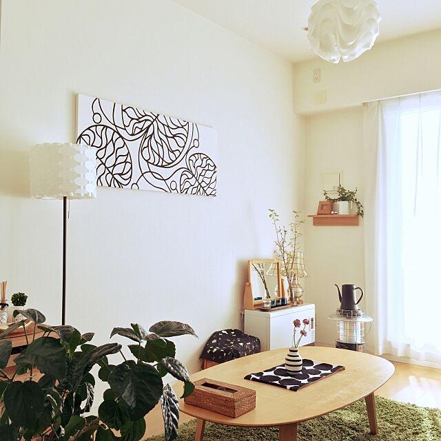 一人暮らし,北欧,賃貸,雑貨,グリーン,無印良品,無印良品 テーブル,ストーブ,ホルムガード,オマジオ,スタンドライト,ファブリックボード,ファブリックパネル,Overview mangomilkの部屋