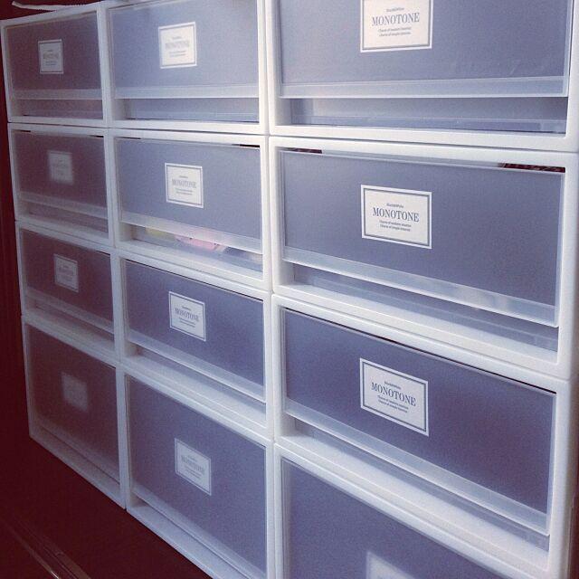 My Shelf,シンプルモダン,クローゼット,クローゼット収納,外見よければ全てよしッ!,モノトーン,目隠し,ハンドメイド,ポリプロピレンボックス,ポリプロピレン,無印良品 Anononの部屋