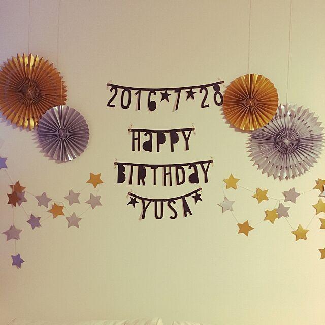 誕生日飾り付け,てづくりガーランド,ペーパーファン,On Walls yoshimiの部屋