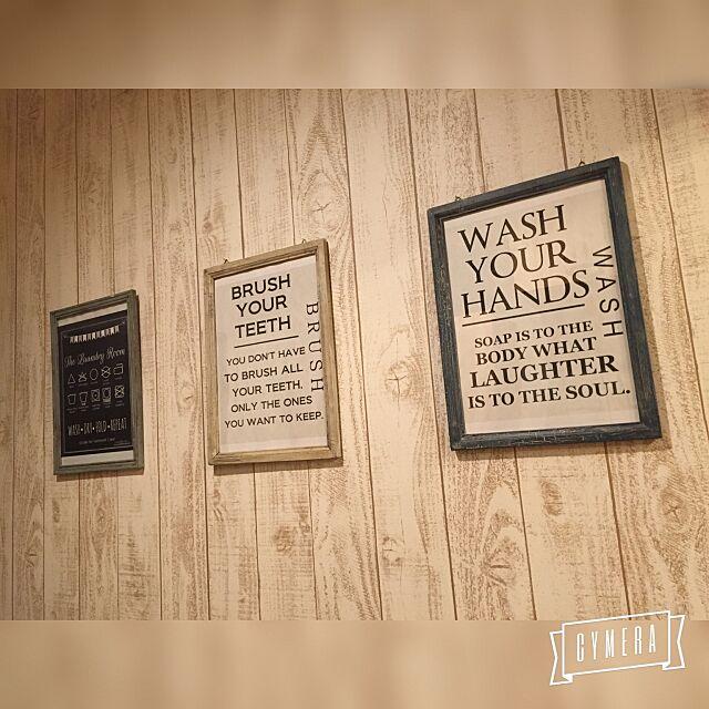 ヴィンテージ壁紙,ヴィンテージ風,ヴィンテージ,ポスターフレーム,ポスター,オールクラックアップ,バターミルクペイント,100均,DIY,雑貨,ダイソー,ハンドメイド,モノトーン,On Walls,壁紙屋本舗 Daikiの部屋