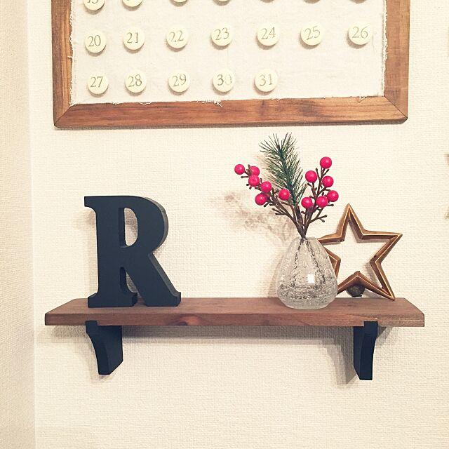 My Shelf,正月飾り,アルファベット,記録用,雑貨,ナチュラルキッチン,ダイソー,ペンキ kao.の部屋