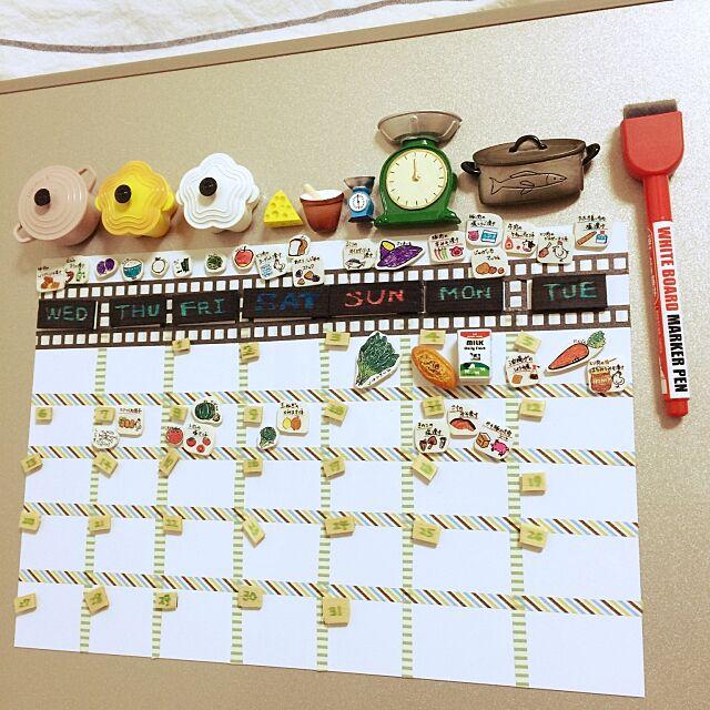 Kitchen,プラバンマグネット,万年カレンダー,カレンダー自作,マグネットシート,スタジオクリップ,ルクルーゼマグネット,冷蔵庫,マグネット,100均,ダイソー,ハンドメイド,初投稿,IKEA,プラバン,離乳食ストック,離乳食,冷凍ストック majyokoの部屋