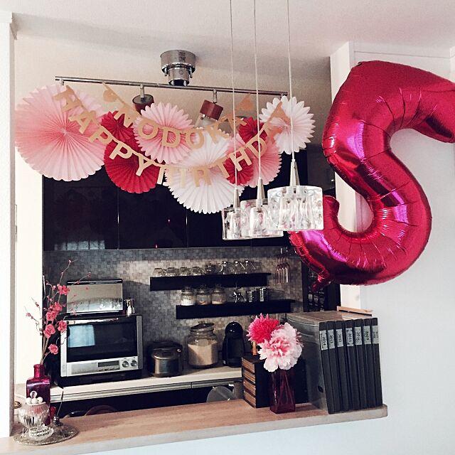Lounge,キッチンカウンター,アルバム,ピンク,ハッピーバースデー,誕生日,ペーパーファン,バナー,アルファベット,ナンバーバルーン,楽天で買ったもの,子供と暮らす。,IKEA,100均,ハンドメイド,お誕生日会 KMNNの部屋