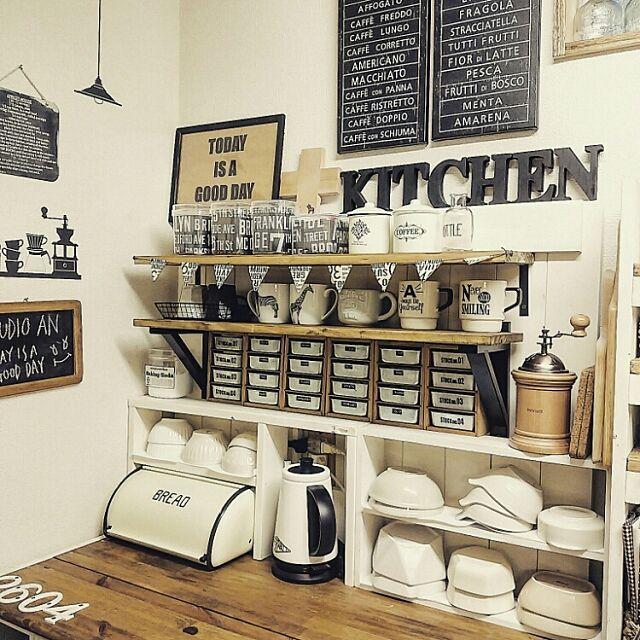 Kitchen,マグカップ,DIY,IKEA,seria,セリア,ダイソー,見せる収納,メニューボード,3Coins,DIY食器棚,セリアリメイク,コーヒーミル,3coinsアルファベット,salut!,お弁当ピック収納 aym.224の部屋