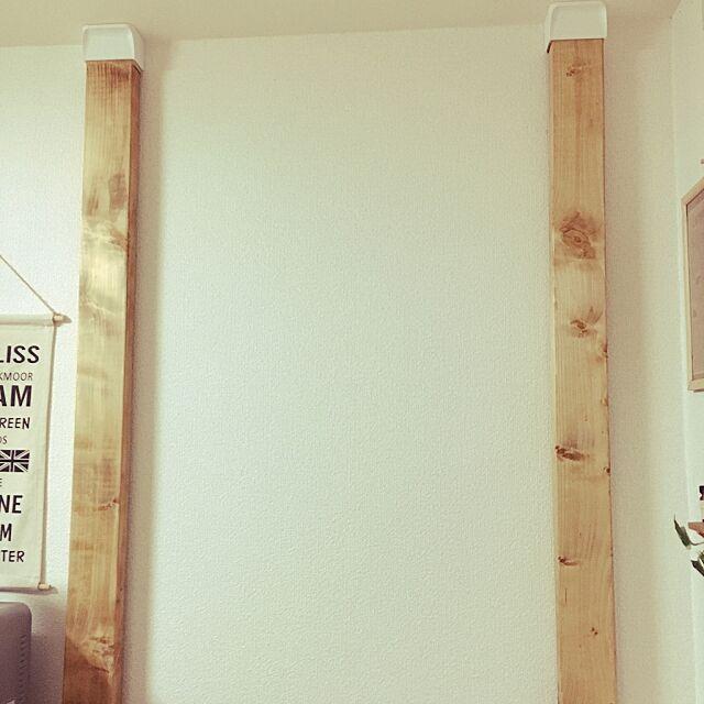 On Walls,ワトコオイル,コメリ,ディアウォール,DIY,いいね!ありがとうございます♪ MiYubambiの部屋