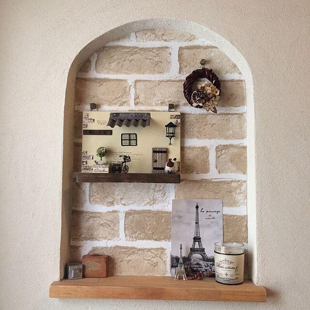 My Shelf,リメイクシート,ナチュラルフレンチ,レンガ風リメイクシート,雑貨,ミニチュア,塗り壁,セリア,ニッチ yururinの部屋