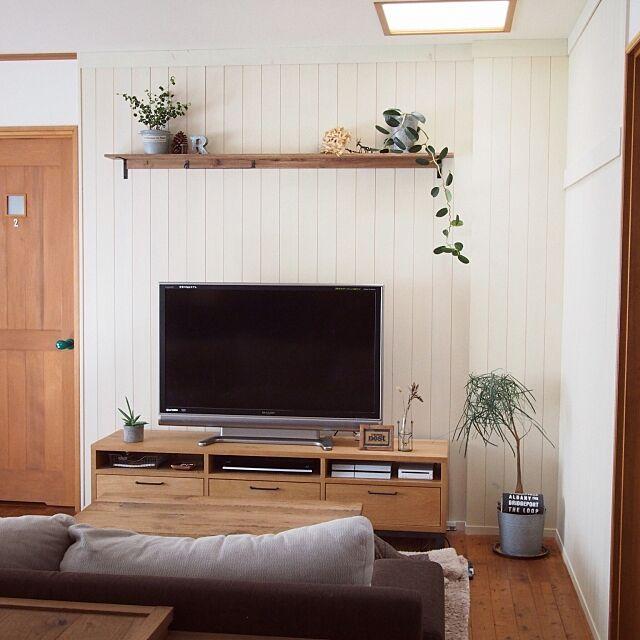 Lounge,ソファ,こたつ,旦那作,観葉植物,テレビ台,ブログ更新しました♪,シンプルナチュラル,飾り棚,ドライフラワー,手作り家具,板壁 kumikofujishiroの部屋