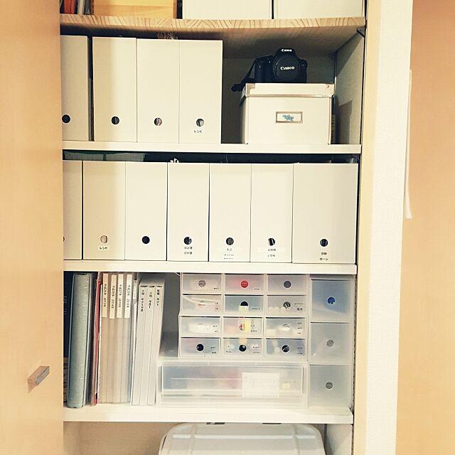 My Shelf,収納苦手,こどもと暮らす,いつも、いいね!ありがとうございます☆,無印良品,無印ファイルボックス,無印ppケース,北欧インテリアに憧れる,無印収納 cherryの部屋